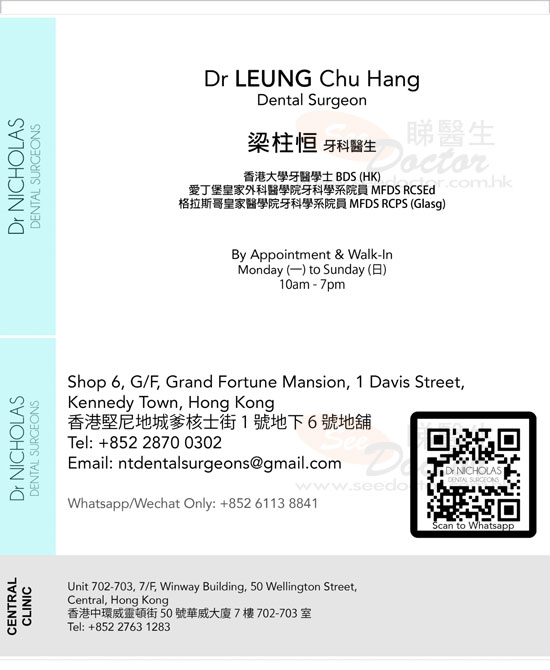 Dr Leung Chu Hang Name Card