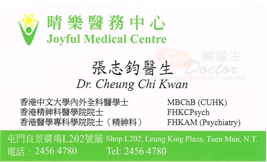 Dr Cheung Chi Kwan Name Card