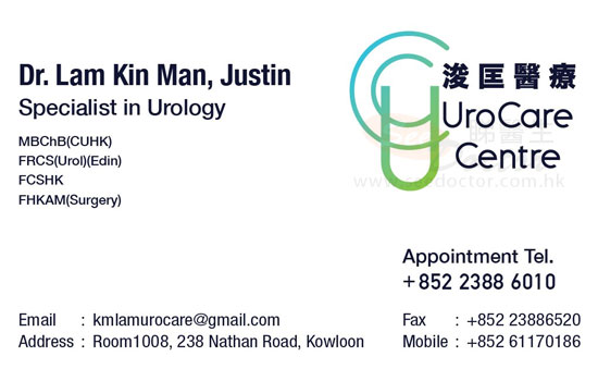 Dr Lam Kin Man, Justin Name Card