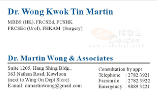 Dr WONG KWOK TIN, MARTIN Name Card