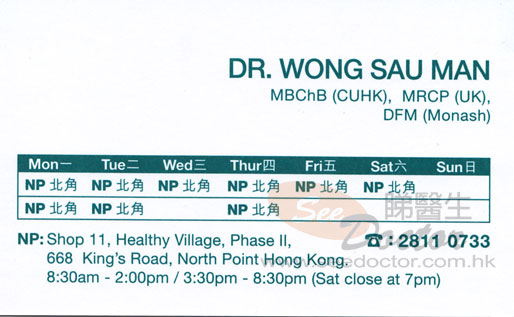 Dr WONG SAU MAN Name Card