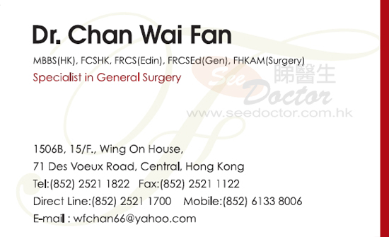 Dr CHAN WAI FAN Name Card
