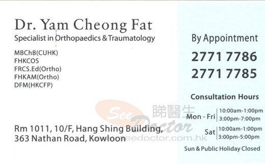 Dr YAM CHEONG FAT Name Card