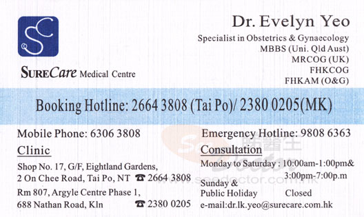 Dr YEO LEE KUNG, EVELYN Name Card