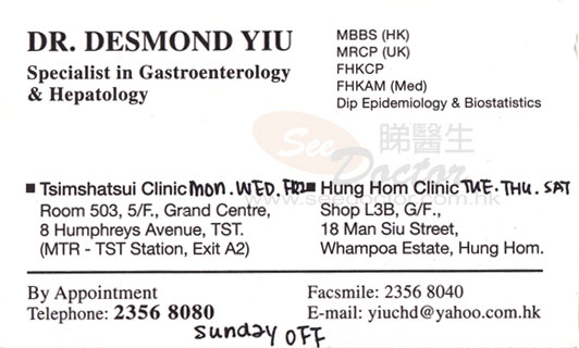 Dr YIU CHI HIM, DESMOND Name Card