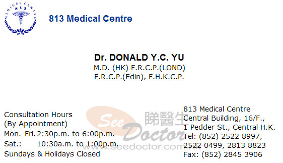 Dr YU YU CHIU, DONALD Name Card