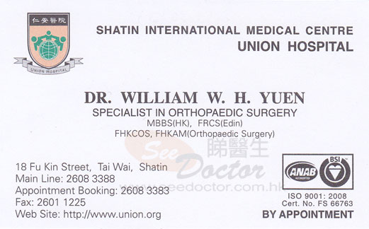 Dr YUEN WING HUNG, WILLIAM Name Card