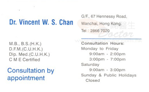 Dr CHAN WING SUN, VINCENT Name Card