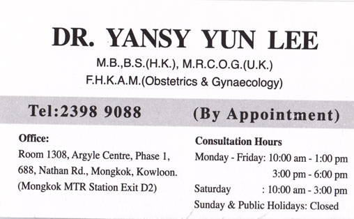 Dr YANSY YUN LEE Name Card