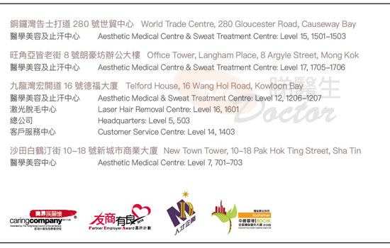 Dr Chan Wai Cheong Name Card