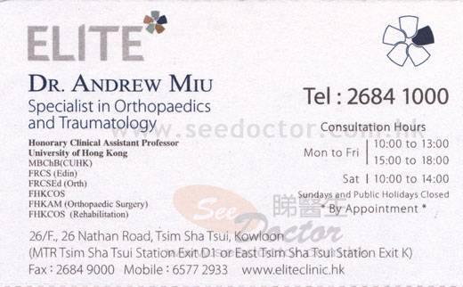 Dr Miu Yin Shun Name Card
