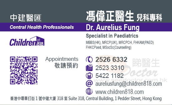 Dr Fung Wai Ching Name Card