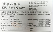 Dr Ip Wing Sum Name Card