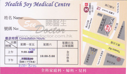 Dr Kwok Lan Name Card