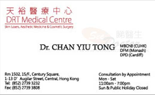 Dr CHAN YIU TONG Name Card