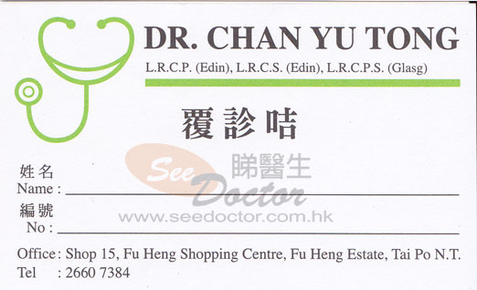 Dr CHAN YU TONG Name Card