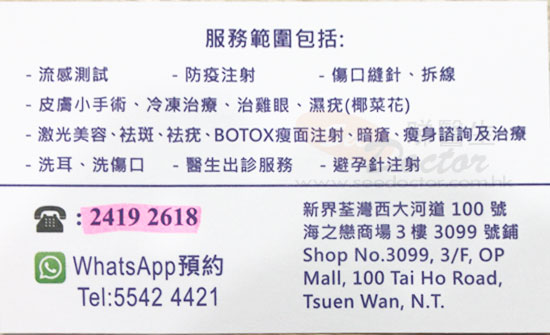 Dr Tan Teck Pin, Joshura Name Card