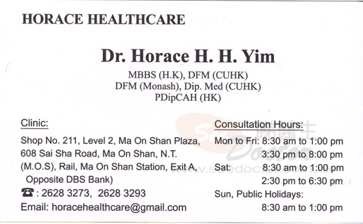 Dr Yim Hung Ho, Horace Name Card