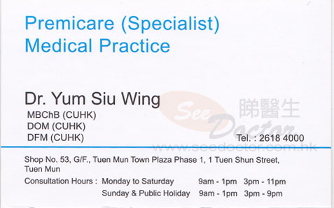 Dr Yum Siu Wing Name Card