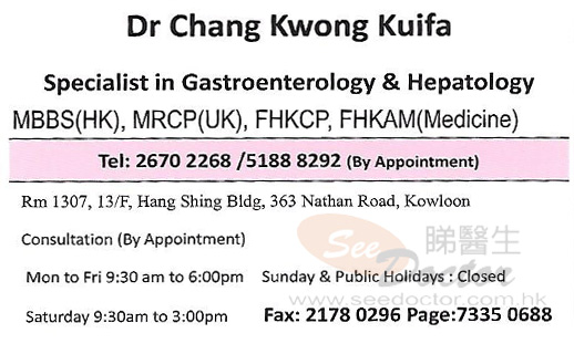 Dr CHANG KWONG KUIFA Name Card