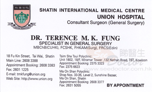 Dr Terence M K Fung Name Card