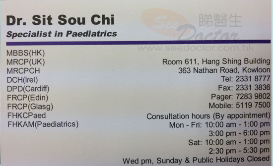 Dr SIT Sou Chi Name Card