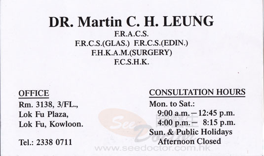 Dr LEUNG Cheuk Hang Name Card