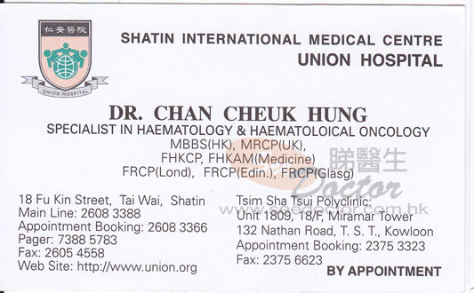 Dr CHAN CHEUK HUNG Name Card