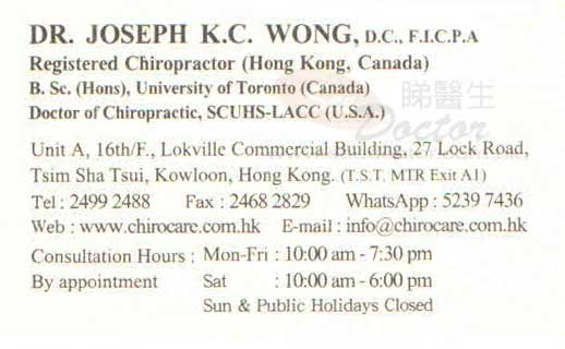 Dr Joseph K.C. Wong Name Card