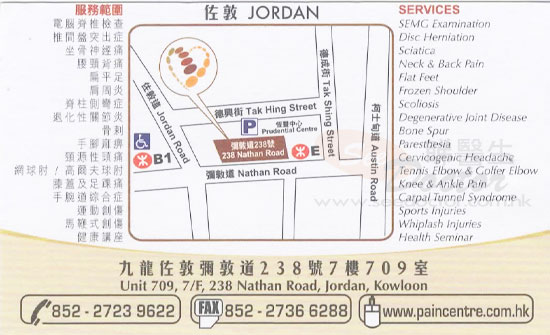Dr Tai Hang Chun Name Card