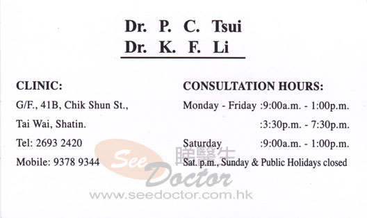 Dr LI KIT FUNG Name Card