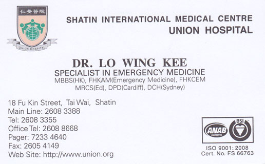 Dr LO WING KEE Name Card