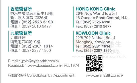 Dr YIH LAI BONG, JEAN PAUL Name Card
