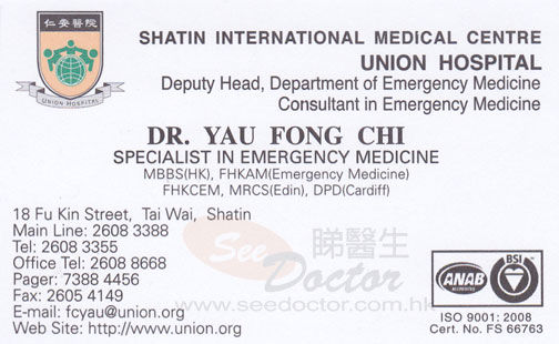 Dr YAU FONG CHI Name Card