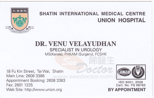 Dr Venu Velayudhan Name Card