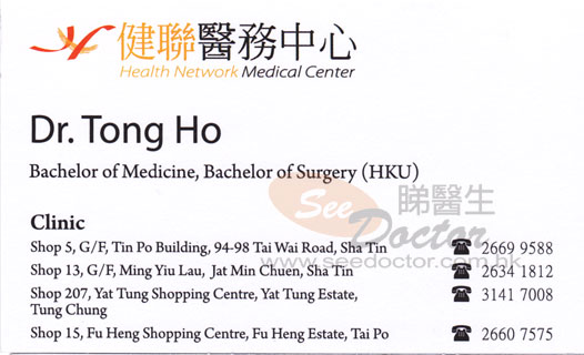 Dr TONG Ho Name Card