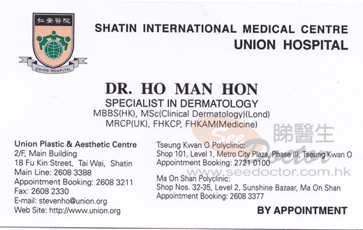 Dr HO MAN HON Name Card