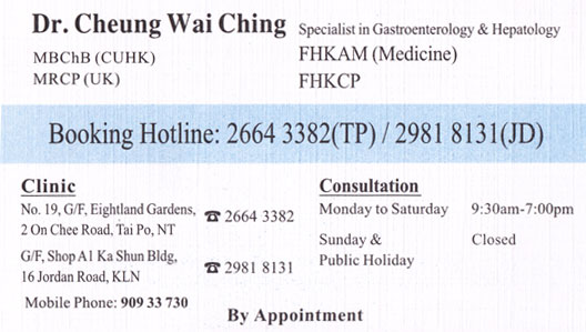 Dr CHEUNG, WAI CHING Name Card