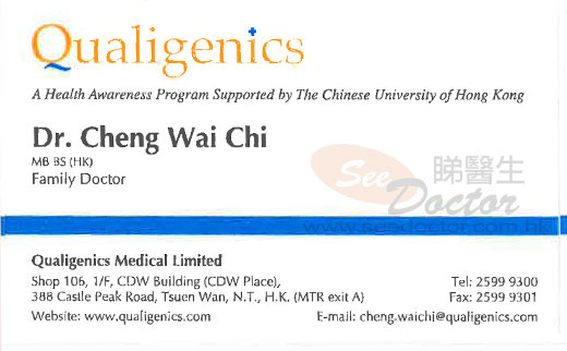 Dr CHENG WAI CHI Name Card