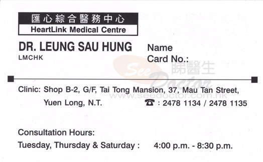 Dr LEUNG SAU HUNG Name Card