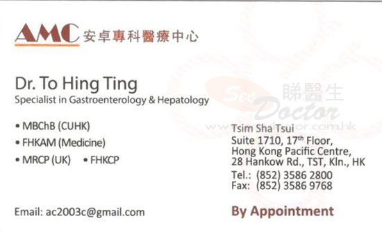 Dr To Hing Ting Name Card