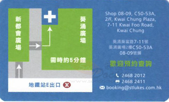 Dr CHEUNG MING Name Card