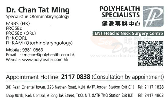 Dr CHAN TAT MING Name Card