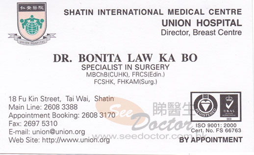 Dr LAW KA BO, BONITA Name Card