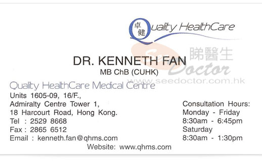 Dr FAN Pui Kay, Kenneth Name Card
