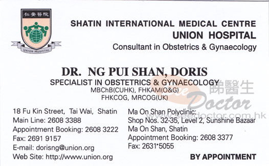 Dr Ng Pui Shan,Doris Name Card