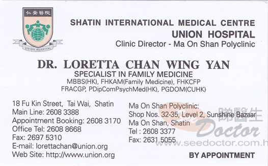 Dr CHAN WING YAN LORETTA Name Card