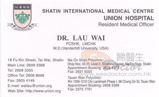 Dr LAU WAI Name Card