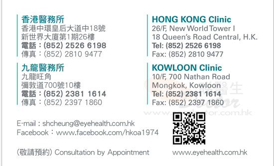 Dr CHEUNG SEK HONG Name Card