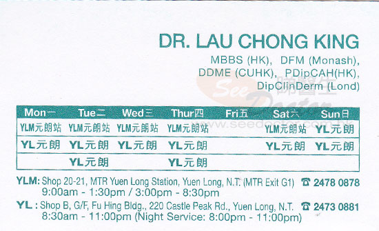 Dr LAU CHONG KING Name Card